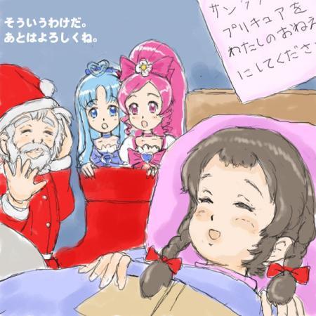 サンタとプリキュア