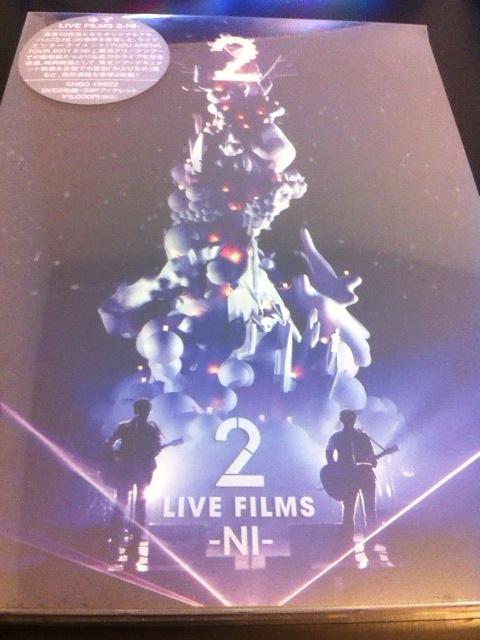 ゆずLIVE FILMS 2-NI-届いたー!...