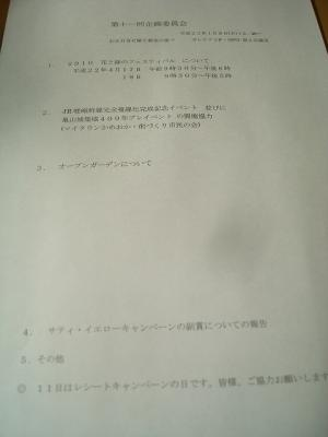 DSC05739.jpg