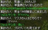 11m2d 02