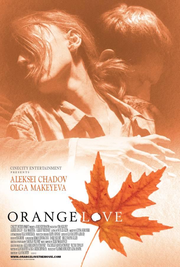 Orangelove [Olga Makeyeva 2007Ukr]