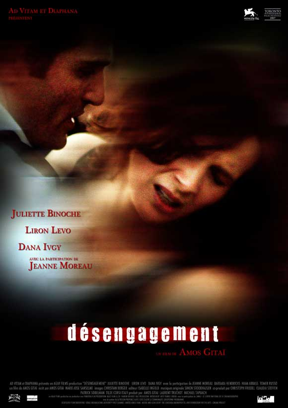 Disengagement [Juliette Binoche 2007EU]