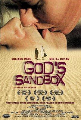 God's Sandbox [Meital Dohan 2004Isr]