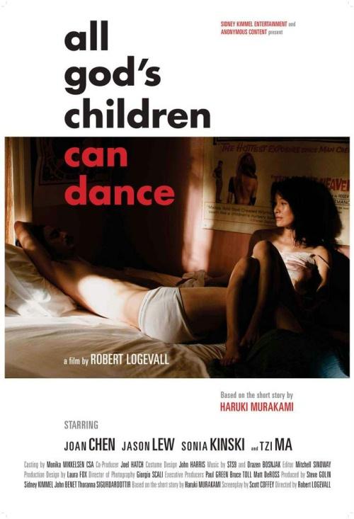 All God's Children Can Dance [Sonja Kinski 2007]