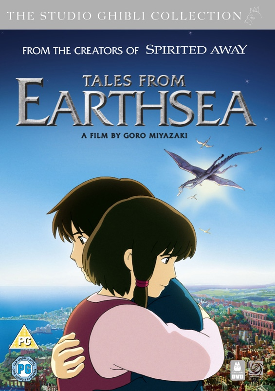 Tales from Earthsea [2006Jpn][DVD]