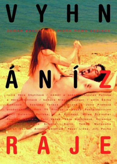Expulsion from Paradise [2001Cze]