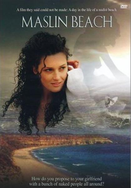 Maslin Beach [Jennifer Ross Eliza Lovell 1997Au]