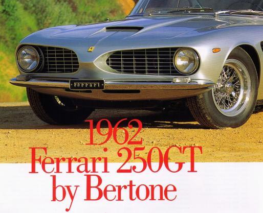 ジウジアーロ・フェラーリ-01