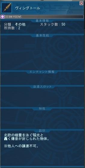 20110829_2310_26.jpg
