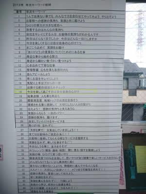 2012年01月07日_P1010634