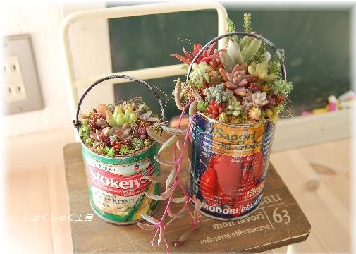 トマト缶&コーン缶1