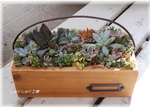 木箱プレート6