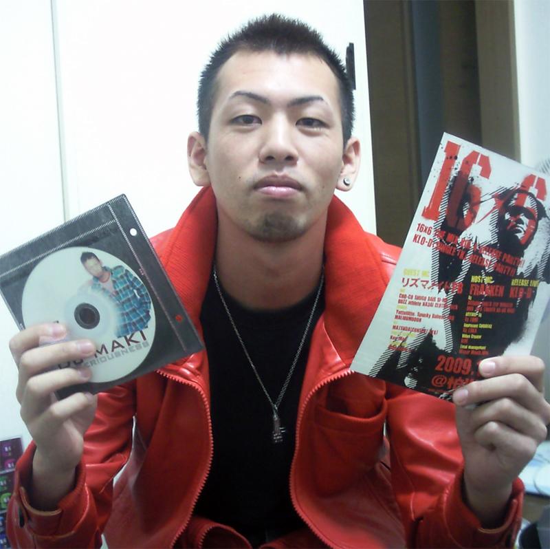 DJ-MAKI-BLOG.jpg