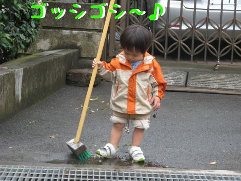 IMG_0006_8.jpg