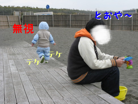 IMG_0013_10.jpg