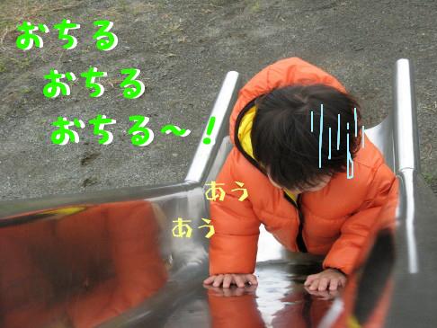 IMG_0014_3.jpg