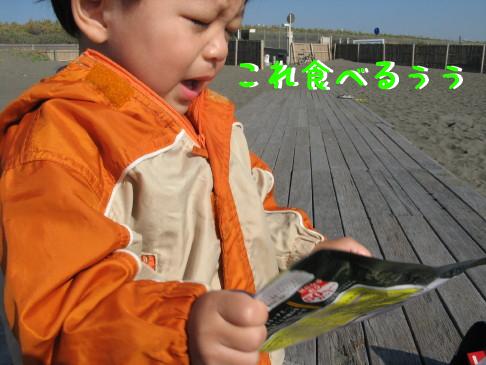IMG_0039_8.jpg