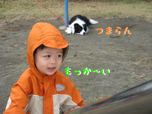 IMG_0058_1.jpg