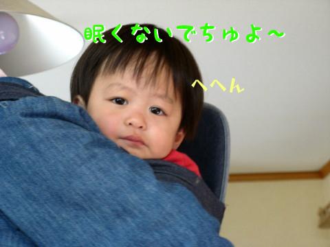 IMG_0165.jpg