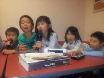 yuukaraoke_convert_20111211030611.jpg