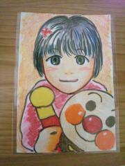 moblog_613804aa.jpg