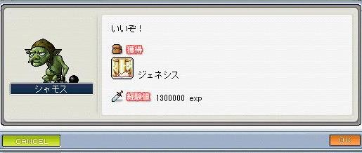 Maple091115_221314.jpg