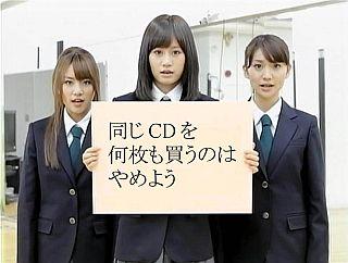 20110617_cdtairyou-01.jpg