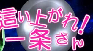 bandicam 2012-07-10 04-41-12-857