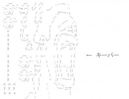 bandicam 2012-08-02 04-51-13-759