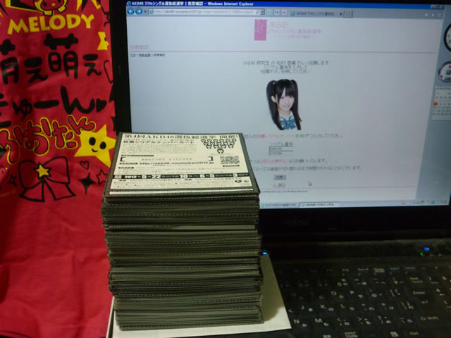 akb48-which-mass-produces-garbage02.jpg
