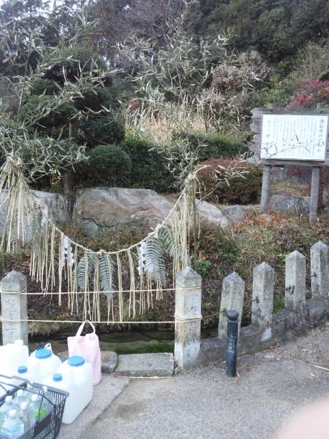 三木教海寺