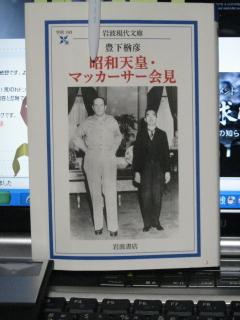昭和天皇・マッカサー会見 キャノン_1