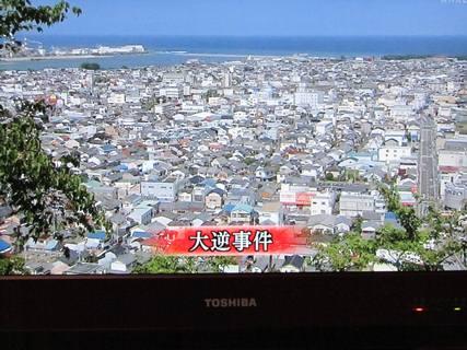 日本の百年 001