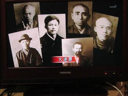 日本の百年 002