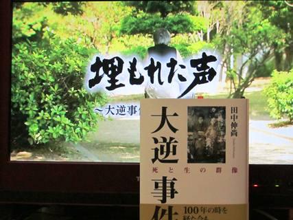 日本の百年 005