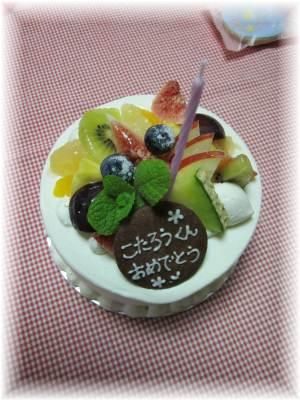 虎太郎ケーキ