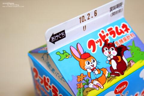クッピーラムネ乳酸菌飲料(日清ヨーク)_02