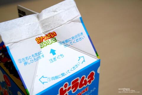 クッピーラムネ乳酸菌飲料(日清ヨーク)_05