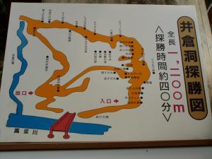map22_convert_20110813222742.jpg