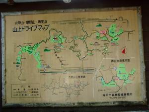 map_convert_20110807230410.jpg