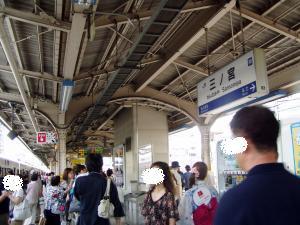 sannomiyaeki_convert_20110807011111.jpg