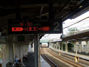 sioyaeki_convert_20110807010909.jpg