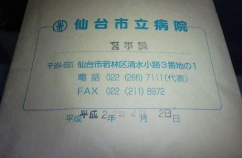CA3C0238.jpg