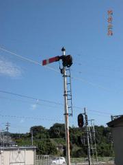 木椀式信号機