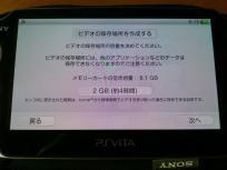 DSC_2043 のコピー