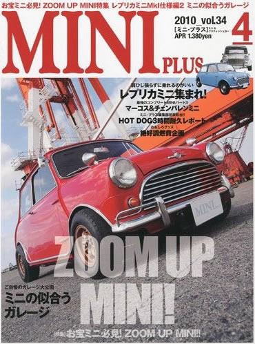 MINIPLUS.jpg