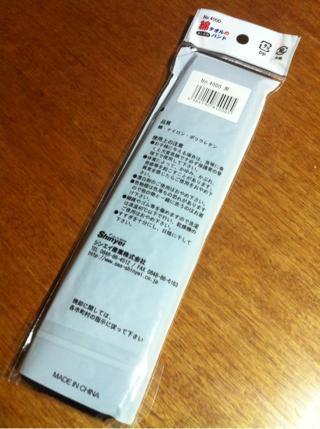 iphone_20110507193054.jpg