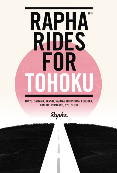rapha_rides_tohoku_GLOBAL-01.png