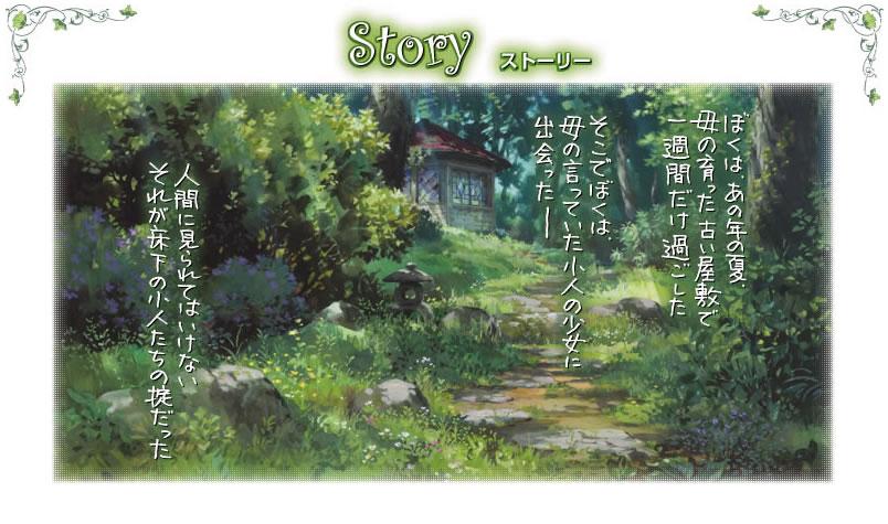 story_4.jpg