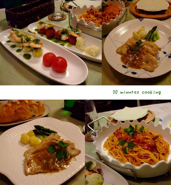 Recipes916